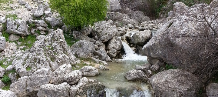 Mirador Garganta del Río Bailón